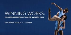 The Joffrey Academy of Dance's WINNING WORKS Show Now at the Broadway Playhouse, 3/1