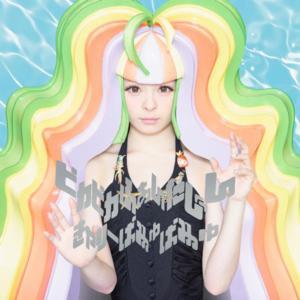 J-Pop Star Kyary Pamyu Pamyu To Release New Album