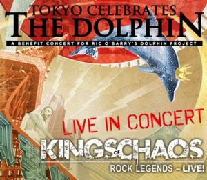 KINGS OF CHAOS to Perform at Avalon Hollywood, 11/18
