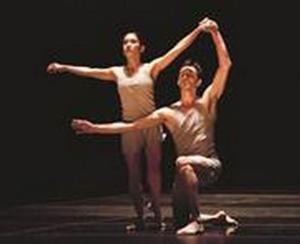 Atlanta Ballet's Modern Choreographic Voices Begins Tonight