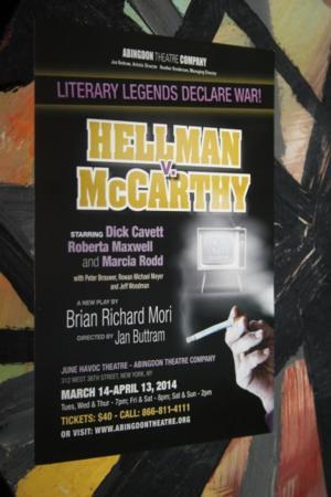 Final Week of Abingdon Theatre Company's HELLMAN V. MCCARTHY, Ending 4/13