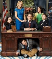 Josh Gad's 1600 PENN to Premiere on NBC 1/10