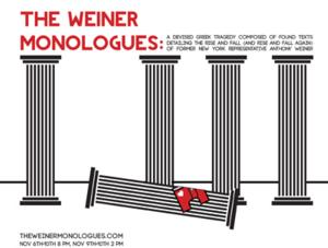 The Factory to Present Anthony Weiner-Inspired Greek Tragedy, 11/6-10
