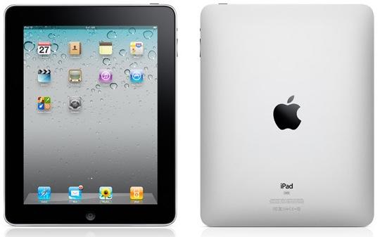 New iPad! Apple Announces 128GB Version of 4th Generation iPad!