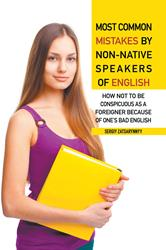 SBPRA Announces 'Most Common Mistakes by Non-Native Speakers of English'