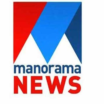 YuppTV Launches 'Manorama News' and Entertainment Based 'Mazhavil Manorama' for International Viewers!!!