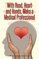 Abdul Jabbar Mehdi Salih Releases Book on Trusting the Medical Profession