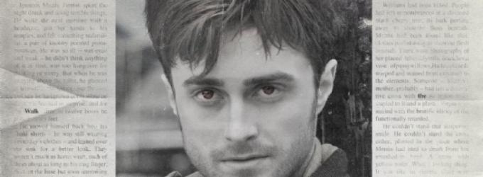 Photo: First Look - Daniel Radcliffe in Teaser Poster for Supernatural Thriller HORNS