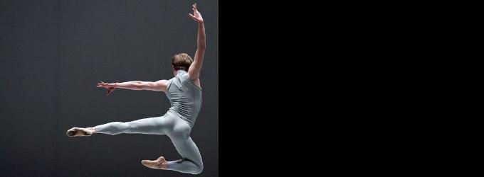 BWW Reviews: Boston Ballet's Lincoln Center Debut