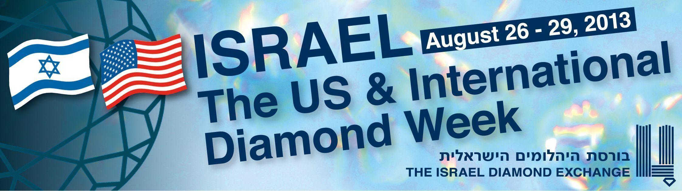 Israel's US & International Diamond Week Runs August 26-29