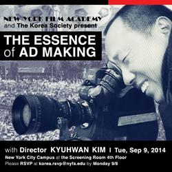 NY Film Academy & Korea Society Present Kyuhwan Kim Award Winning Commercial Director