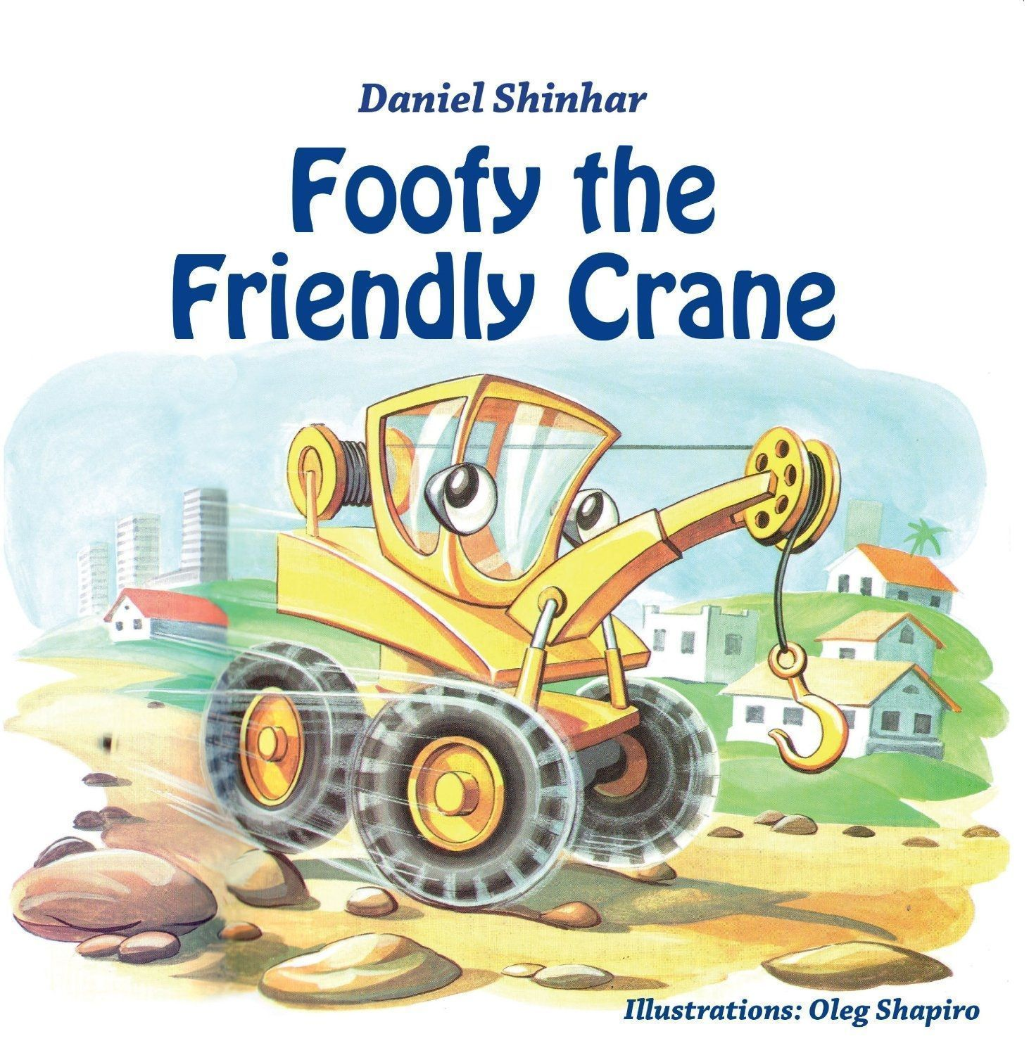 A New Children's Book by Daniel Shinhar is Released