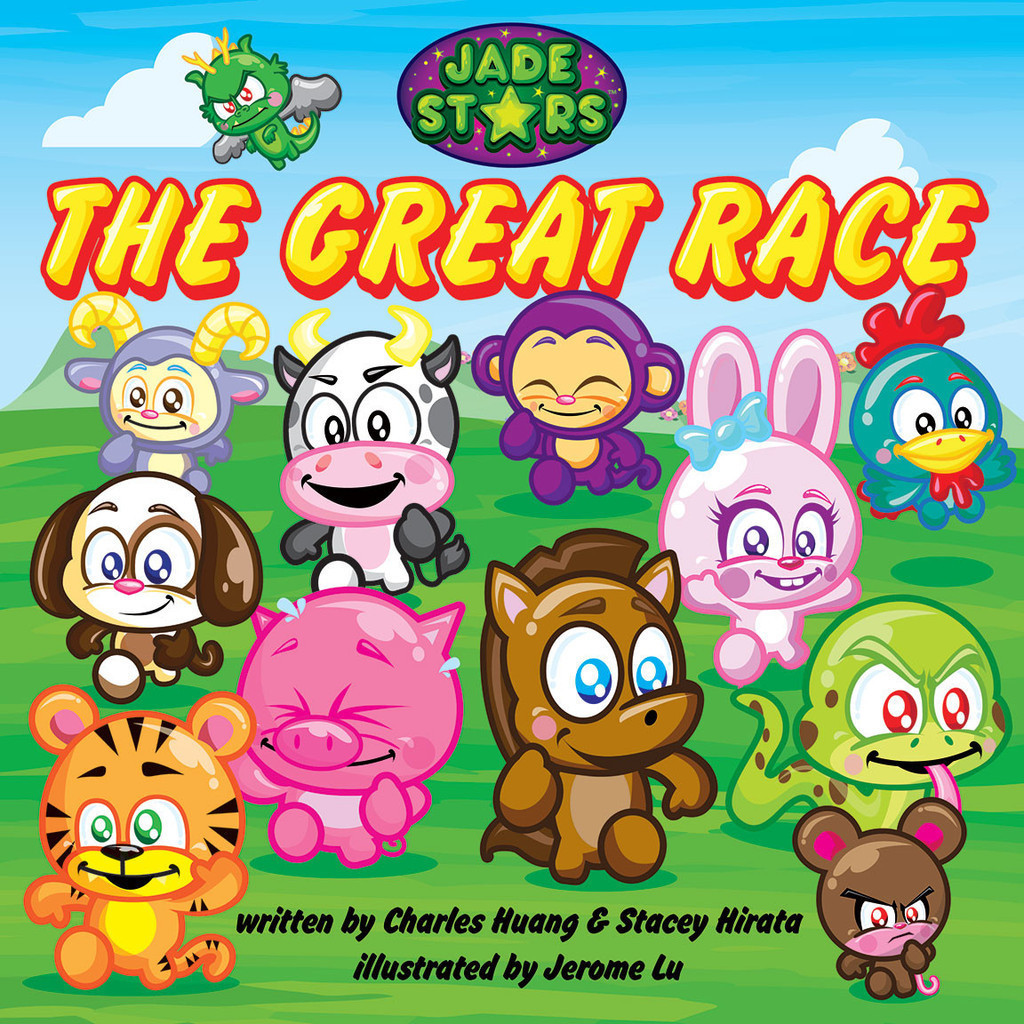 New Children's Book 'The Great Race' is Released