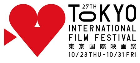 "27th Tokyo International Film Festival to Take You to ""The World of Hideaki Anno"""