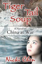 New Novel by Nicki Chen is Released