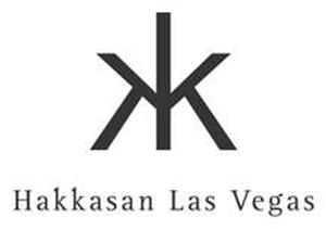 Hakkasan Las Vegas Nightclub Sets DJ Lineup thru Columbus Day - Neva, Ruckus, Tiesto and More