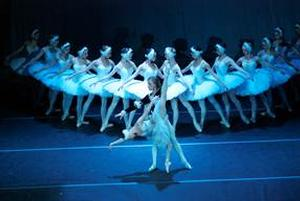 FSCJ Artist Series to Present The State Ballet Theatre of Russia's SWAN LAKE, Jan 9