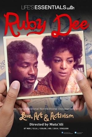 World Premiere of Documentary on Icons Ruby Dee and Ossie Davis, 6/22