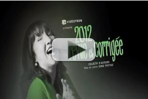 STAGE TUBE: First Look at 2012/2013 Theatre du Rideau Vert Season Lineup