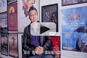 STAGE TUBE: Producers Wang Hongming and Robert Vicencio Talk Creating IP MAN THE MUSICAL