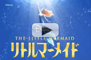STAGE TUBE: Video Trailer of THE LITTLE MERMAID in Tokyo