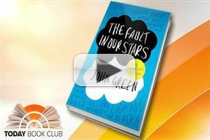 VIDEO: Win Signed Copy of John Green's THE FAULT IN OUR STARS from NBC's Today