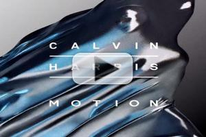 FIRST LISTEN: Calvin Harris' New Single 'Pray To God' ft. Haim