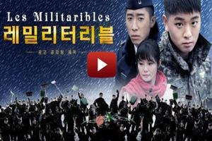 VIDEO: Korean Air Force Parody of LES MISERABLES