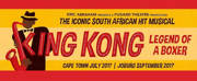 Full Cast Announced for the Fugard Theatre's KING KONG: THE MUSICAL