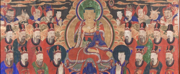 Frist Center Presents SECRETS OF BUDDHIST ART, 2/10-5/7