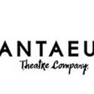 Antaeus Sets 2016-17 Season