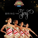 Tickets from $45! Share the Magic of RADIO CITY CHRISTMAS SPECTACULAR