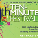 TST to Host 9th Annual Ten-Minute Play Festival Opening Night Reception