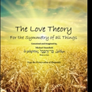 THE LOVE THEORY is Released