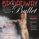 2016 Broadway & Ballet HERO Awards to Honor Donna McKechnie, ABT Star and More; Performers Set!
