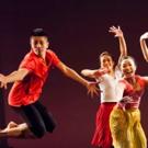 Chen Dance Center Presents NEWSTEPS, 1/14