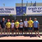 Israel Tennis Centers Announces First Appearance at Major ATP Event