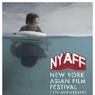 New York Asian Film Festival 2016 Announces Audience Award Winners
