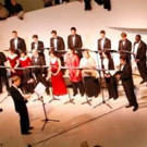 Works & Process at the Guggenheim Announces Holiday Concert in the Rotunda
