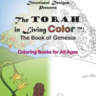 Connie J. Brewer Pens THE TORAH IN LIVING COLOR