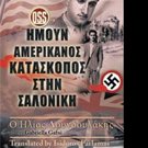 Former Oss Spy Helias Doundoulakis Releases New Book