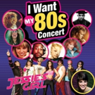 I WANT MY 80s CONCERT Set for Theater at Madison Square Garden This Nov