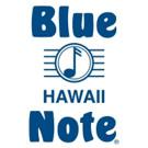 Ukulele Icon Jake Shimabukuro Plays the Blue Note Hawaii Tonight