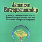 'Jamaican Entrepreneurship' is Released