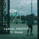 Samuel Proffitt Reveals Video for 'Depth' ft. Naadia