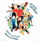 Abu Dhabi Sports Festival Features Badminton, Spinning, Boxing and More