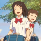 Makoto Shinkai's YOUR NAME Wins 2016 LA Film Critics Best Animated Film Award