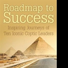 ROADMAP TO SUCCESS is Released