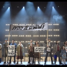 Regional Roundup: Top 10 Stories This Week Around the Broadway World - 8/19; Signature's JELLY'S LAST JAM, BILLY ELLIOT in Israel and More!
