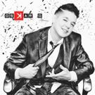 Hip Hop Artist Oskar G. to Release Three Singles from Debut Album 'Home Town'